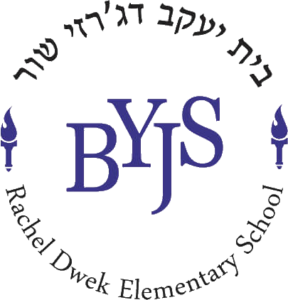 byjs_ELEMENTARY logo
