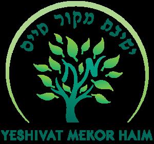 yeshivamekorhaim-1585706870480